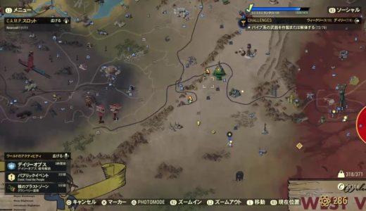 一番好きなオンラインゲーム、fallout76を堪能中。