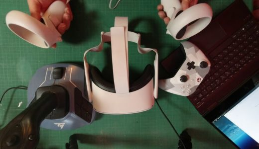 VRゲーム機ってどんなもの?