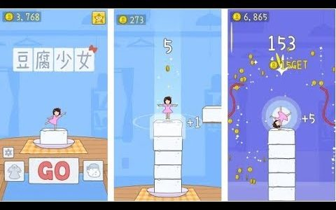 【新作】豆腐少女(TOFU GIRL) 面白い携帯スマホゲームアプリ