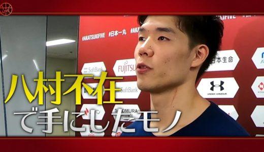 【男子日本代表】ゲームレビュー:日本 vs チュニジア(2019.8.25)