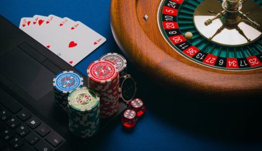 オンラインカジノで遊べるゲームの種類やルールを解説