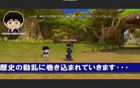 「お~い!竜馬」がオンラインゲームに初登場!