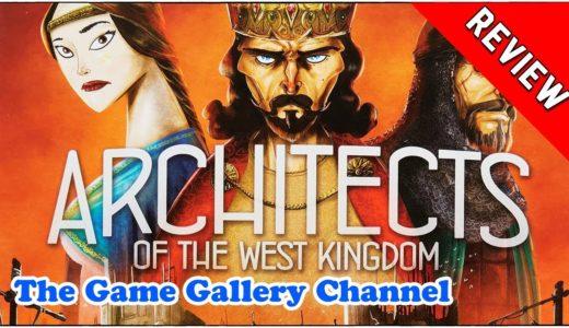 【ボードゲーム レビュー】「西フランク王国の建築家」- 建築と犯罪は表裏一体?!