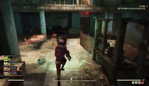 一番好きなオンラインゲーム、fallout76を大満喫中。