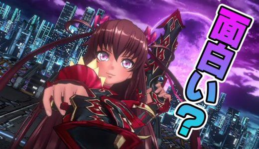 最新アプリゲーム!「アクション対魔忍」は面白い? 面白くない?