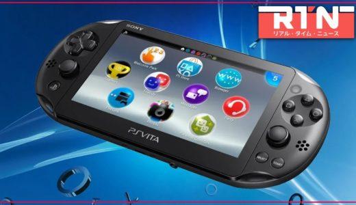 ソニーがPS3/Vita向けゲームの販売終了を撤回  :RTN 4/21 2021