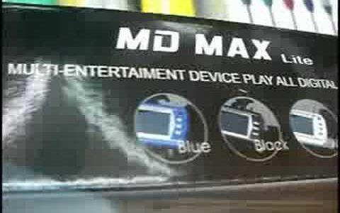 最新携帯型ゲーム機『MD MAX Lite』がベールを脱いだ!