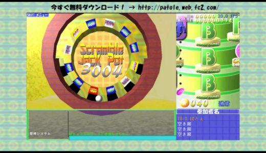 メダルゲーム PCでできるプッシャーゲームをオンラインゲームにしてみた