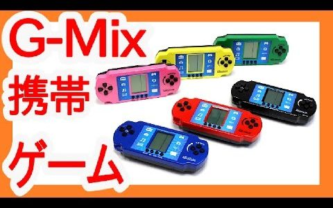 やてみた 077■300円の携帯ゲーム機GameMixBlockPartyな