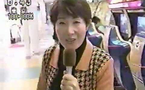 モーニングリポート(最新ゲームセンター事情・1998年)