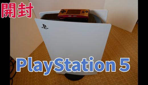 【ゲーム機紹介】PlayStation5開封の儀と簡易レビュー&設定とちょっとゲームプレイ【プレイステーション5】【PS5】