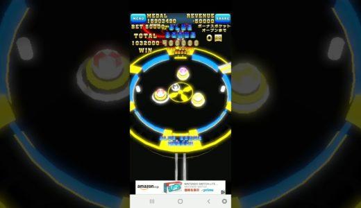 携帯ゲームアプリ メダルゲーム スピンフィーバー風
