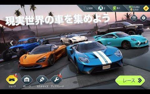 【新作】レブルレーシング(Rebel Racing)面白い携帯スマホゲームアプリ