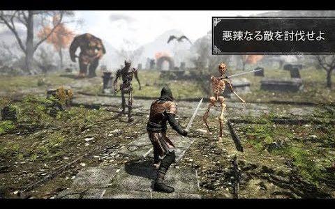 【新作】Evil Lands: Online Action RPG 面白い携帯スマホゲームアプリ