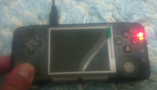 OpenDingux test Whatsko 1151種ゲーム 最新版ポータブルゲーム機 FC GBA SFC MDレトロ懐かしゲーム機