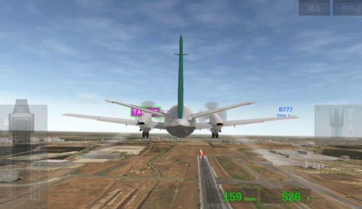 【新作】AIRLINE COMMANDER - リアルフライト・イクスピアリエンス 面白い携帯スマホゲームアプリ