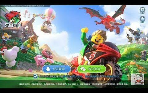 【海外ゲーム】レゴアンリミテッド(LEGO®Unlimited)面白い携帯スマホゲームアプリ