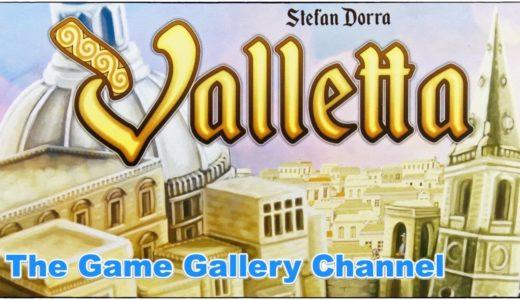 【ボードゲーム レビュー】「Valletta」- スティファンドラさんがデッキビルドを作ったらこうなる
