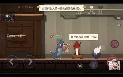 【海外ゲーム】トムとジェリー(猫和老鼠:欢乐互动)面白い携帯スマホゲームアプリ