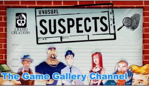 【ボードゲーム レビュー】「Unusual Suspect」- 意外なホシ