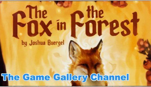 【ボードゲーム レビュー】「The Fox in the Forest」- 2人専用トリックテイキングゲーム