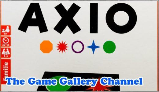 【ボードゲーム レビュー】「AXIO (アクシオ)」- 頭脳絶好調はピラミッドの香り