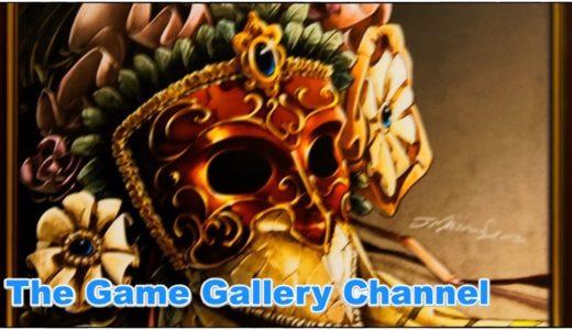 【ボードゲーム レビュー】「マスカレイド(修正版)」- 仮面の正体を探りあう秘密の舞踏会