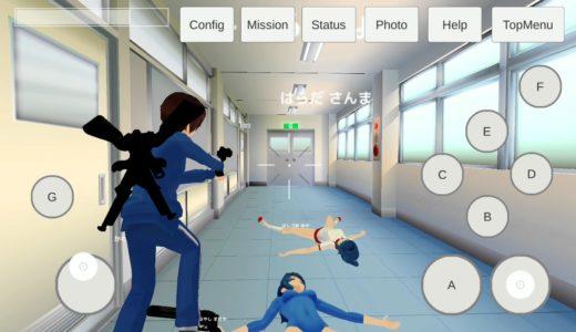 【新作】スクールアウトシミュレーター 面白い携帯スマホゲームアプリ