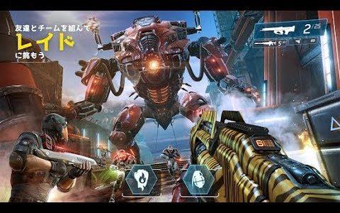 【新作】シャドウガン レジェンド(Shadowgun Legends)面白い携帯スマホゲームアプリ ガンシューティング