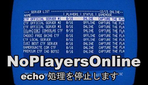 過疎ったオンラインゲームで何かが起こる NoPlayersOnlineV2.0【ヌヌヌ】