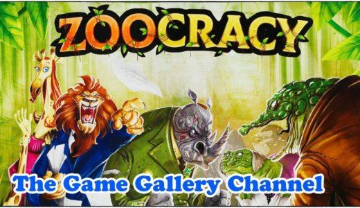 【ボードゲーム レビュー】「ZooCracy」- 動物達による政治交渉