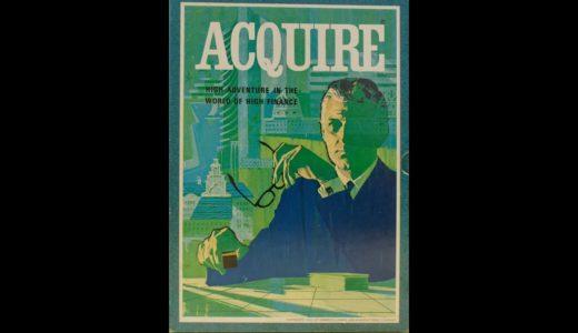 【ボードゲーム レビュー】「Acquire」- アといえば昔はこれ!