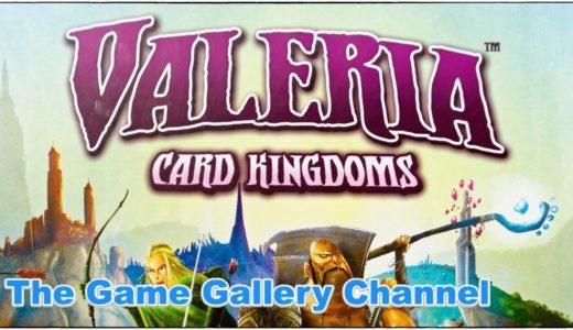 【ボードゲーム レビュー】「Valeria Card Kingdoms」- ダイスジャラジャラ。有能な部下を雇ってモンスターハントと領地拡大 - ルール修正あります