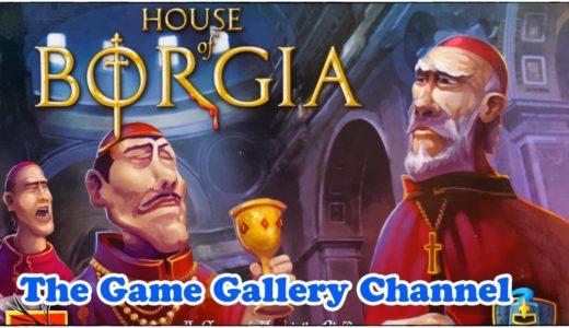 【ボードゲーム レビュー】「House of Borgia」- 自分の贔屓の人物を枢機卿へと導く正体隠匿系ゲーム