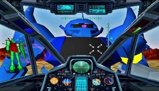 機動戦士ガンダム Mobile Suit Gundam (1995 ゲーム) PS1 プレイ # 3