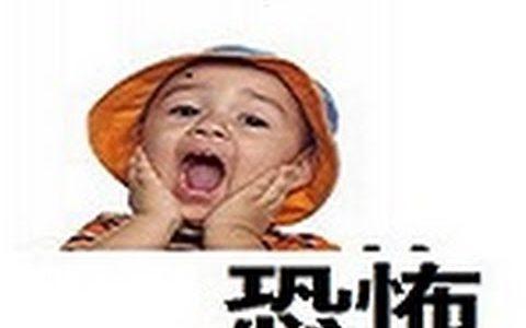 子供に恐怖ドッキリ動画 cod オンライン ゲーム