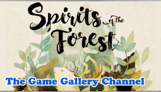 【ボードゲーム レビュー】「Spirits of the Forest」- 左右から森に分け入り精霊に合う