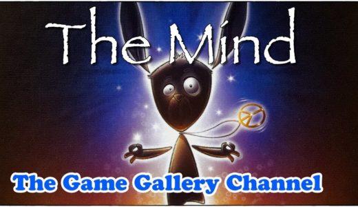 【ボードゲーム レビュー】「The Mind (マインド)」- 相談無し・会話なしの協力ゲーム!?