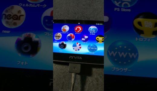 ゲーム機「PSVita(PCH1000)」を動かしてみた