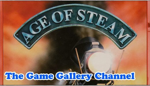 【ボードゲーム レビュー】「蒸気の時代」- 鉄道名作御三家の一角を拡張マップと共にご紹介