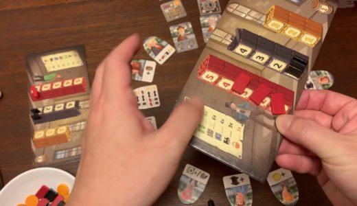 dubdubのボードゲーム レビュー【グラスゴー】glasgow 編(プレイスルー込み)。