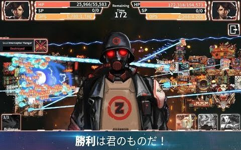 【新作】コスミック・ウォーズ : 銀河の戦 面白い携帯スマホゲームアプリ