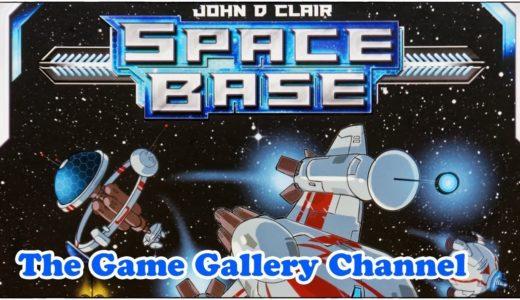 【ボードゲーム レビュー】「Space Base」- 宇宙マチコロとはこのゲームのこと