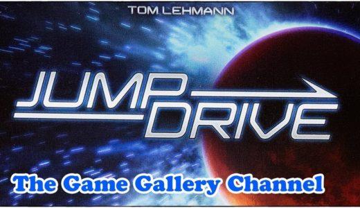 【ボードゲーム レビュー】「Jump Drive」- レース・フォー・ザ・ギャラクシー系統のシンプル版