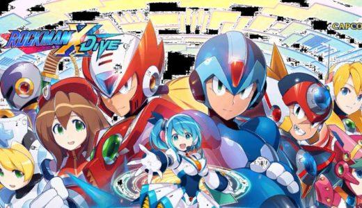 ロックマンX DiVE【新作スマホゲームアプリ】本格アクションゲーム「ロックマンX」シリーズ最新作 (スピンオフ作品) Mega Man X DiVE Mobile Gameplay