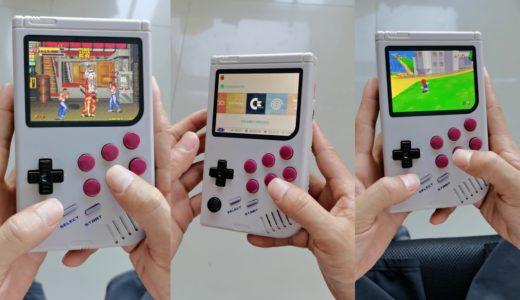 【DIY自作】ゲームボーイ風携帯ゲーム機をDIY!!