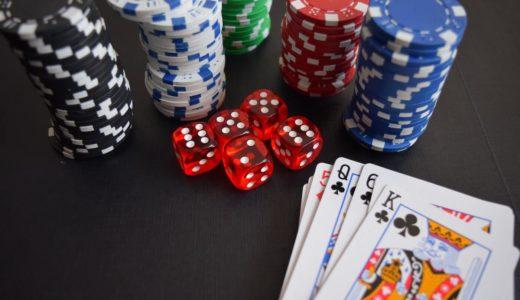 オンラインカジノのトップゲーム、タイプ、ルール