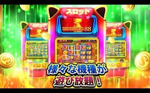 【ゴールデンホイヤー】スロット〜釣り 大富豪 カジノオンラインゲーム