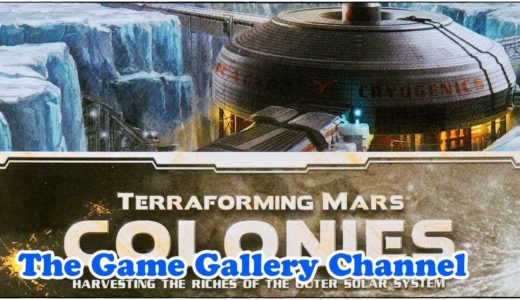 【ボードゲーム レビュー】「Colonies」- テラフォーミングマーズ拡張第4段! 今度は衛星だ!(プレイ人数修正版)