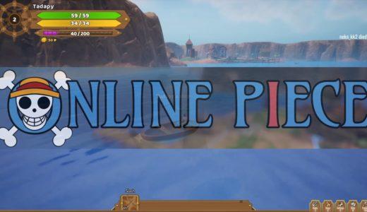 ワンピースのオンラインゲームが酷すぎたwww